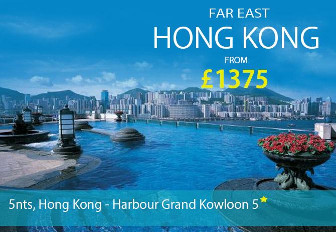 Harbour-grand-kowloon.jpg